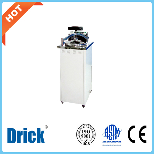 DRK137A Anti-pressure high-temperature Boiler