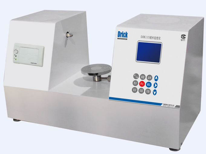 DRK115 Double papir cup Togost Tester
