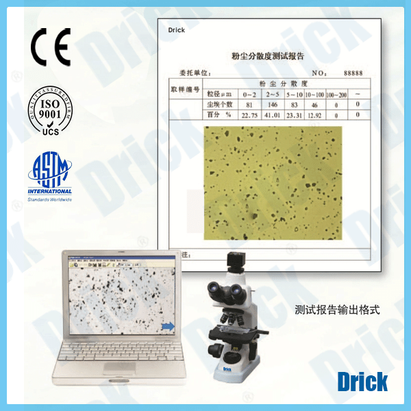 DRK7220 Morphology of the dispersion of dust tester